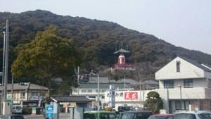 yakuouji